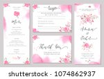 set of wedding invitation card... | Shutterstock .eps vector #1074862937