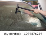 washing insects and  black... | Shutterstock . vector #1074876299