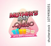 mother's day sale banner design ... | Shutterstock .eps vector #1074908351