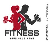 fitness club emblem or logo... | Shutterstock .eps vector #1074910517