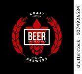 modern craft beer drink... | Shutterstock .eps vector #1074926534