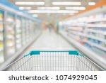 shopping cart view with... | Shutterstock . vector #1074929045