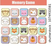 memory game for toddlers.... | Shutterstock .eps vector #1074933581