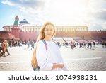 beautiful young russian girl... | Shutterstock . vector #1074938231