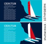 yacht club flyers design with... | Shutterstock .eps vector #1074938594