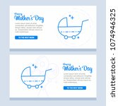 happy mother day  holiday... | Shutterstock .eps vector #1074946325