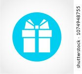 gift icon isolated on white... | Shutterstock .eps vector #1074948755