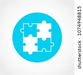 puzzle icon isolated on white... | Shutterstock .eps vector #1074948815