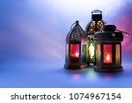 lanterns photo in low light... | Shutterstock . vector #1074967154