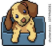 vector pixel art dog isolated... | Shutterstock .eps vector #1074968381