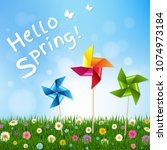 happy spring card with gradient ... | Shutterstock .eps vector #1074973184