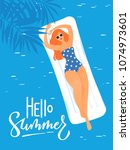 cool summer pool party poster... | Shutterstock .eps vector #1074973601