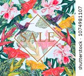 sale banner  poster with... | Shutterstock .eps vector #1074981107