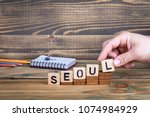 seoul  a city in south korea... | Shutterstock . vector #1074984929