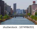 koto ku  tokyo  japan. april 20 ... | Shutterstock . vector #1074986531