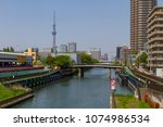 koto ku  tokyo  japan. april 20 ... | Shutterstock . vector #1074986534