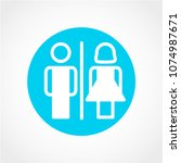 male and female toilet icon... | Shutterstock .eps vector #1074987671