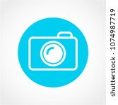 photo icon isolated on white... | Shutterstock .eps vector #1074987719