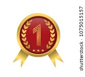 first place icon golden number... | Shutterstock . vector #1075015157