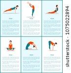 yoga poses collection  flexible ... | Shutterstock .eps vector #1075022894