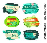 collection of discount emblems... | Shutterstock .eps vector #1075022909