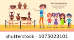 antique museum excursion with... | Shutterstock .eps vector #1075023101