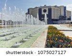 sofia  bulgaria  april 14  20f... | Shutterstock . vector #1075027127
