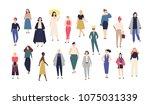 women's world. crowd of girls... | Shutterstock .eps vector #1075031339