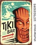 tiki bar vintage sign concept... | Shutterstock .eps vector #1075035095