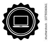vintage emblem medal with pc... | Shutterstock .eps vector #1075036061