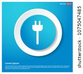 plug in icon abstract blue web... | Shutterstock .eps vector #1075047485