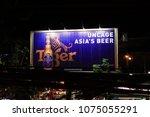 siem reap  cambodia. 2018 mar... | Shutterstock . vector #1075055291