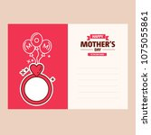 happy mother day  holiday pink... | Shutterstock .eps vector #1075055861
