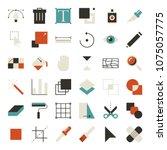 ui design tools