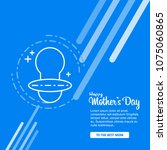happy mother day  holiday... | Shutterstock .eps vector #1075060865