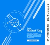 happy mother day  holiday... | Shutterstock .eps vector #1075061111