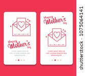 happy mother day  holiday... | Shutterstock .eps vector #1075064141