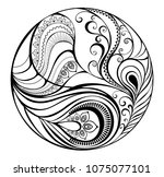 round contour abstraction with... | Shutterstock .eps vector #1075077101