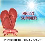 hello summer holiday background.... | Shutterstock . vector #1075077599