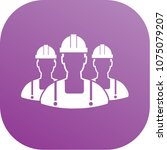 engineer icon vector design | Shutterstock .eps vector #1075079207
