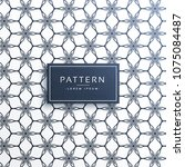abstract decorative pattern... | Shutterstock .eps vector #1075084487