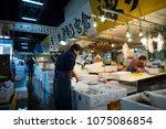 tokyo  japan   february 17 ... | Shutterstock . vector #1075086854