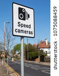 a speed cameras sign on a... | Shutterstock . vector #1075088459