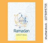 ramadan kareem vector... | Shutterstock .eps vector #1075095755