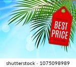 abstract vector illustration... | Shutterstock .eps vector #1075098989