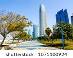 abu dhabi corniche with... | Shutterstock . vector #1075100924