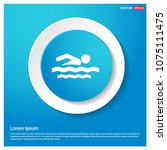 swimming icon abstract blue web ... | Shutterstock .eps vector #1075111475