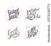 good luck. all the best. best... | Shutterstock .eps vector #1075130771