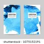 set of vector business card... | Shutterstock .eps vector #1075152191