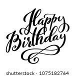 happy birthday typography with... | Shutterstock .eps vector #1075182764